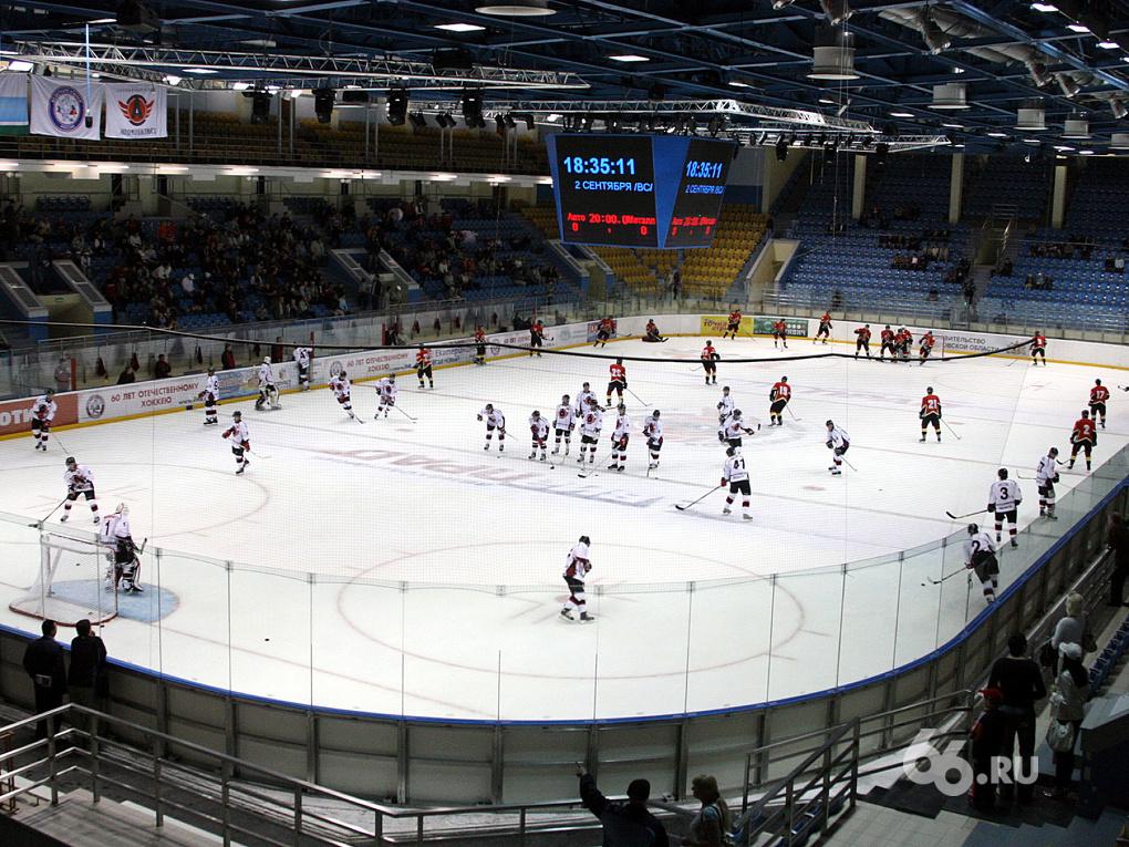 Куйвашев поручил построить в Екатеринбурге ледовую арену
