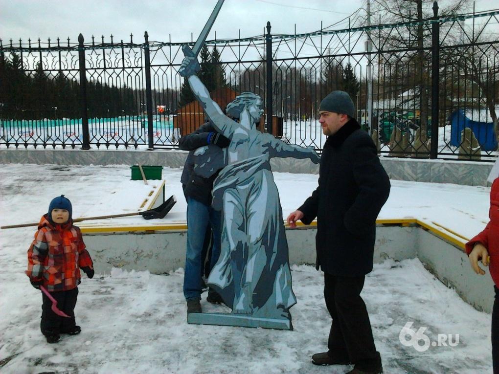 Екатеринбуржцы ратуют за переименование Волгограда в Сталинград