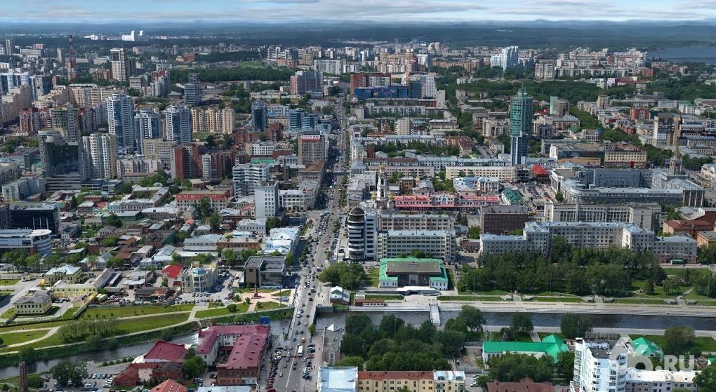 Власти Екатеринбурга рассказали, на что потратят деньги «Столицы»
