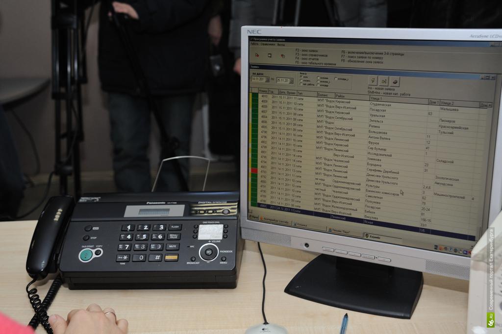 Мэрия потратит полмиллиона на слежку за оппозицией в интернете
