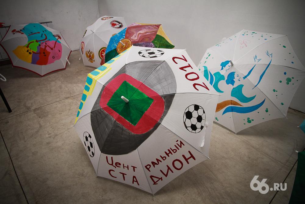 Уральские випы нарисовали Екатеринбург на зонтах