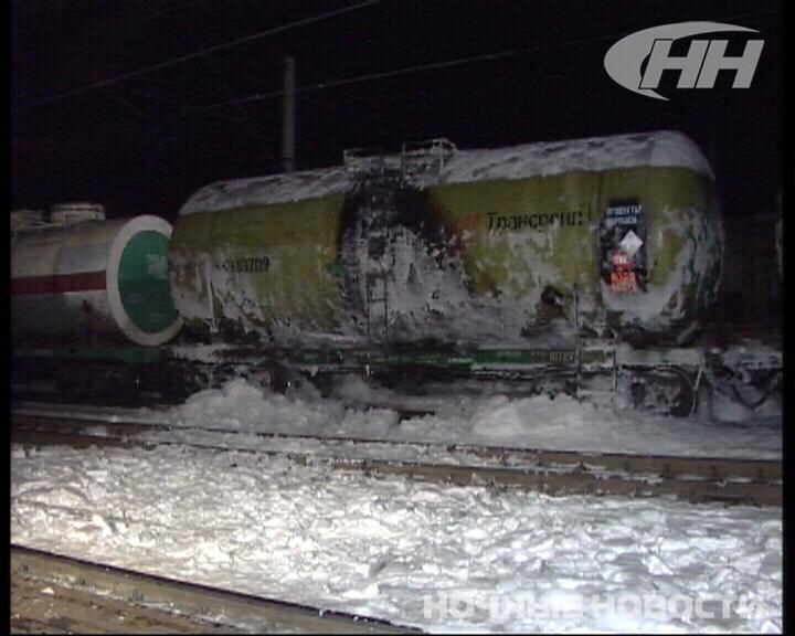 На железнодорожной станции Косулино дала течь цистерна с нефтепродуктами