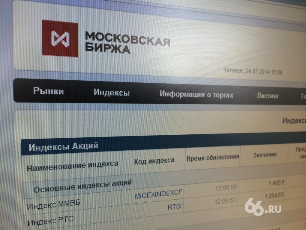 Тревожный звонок: норвежцы собираются вывести миллиарды из России
