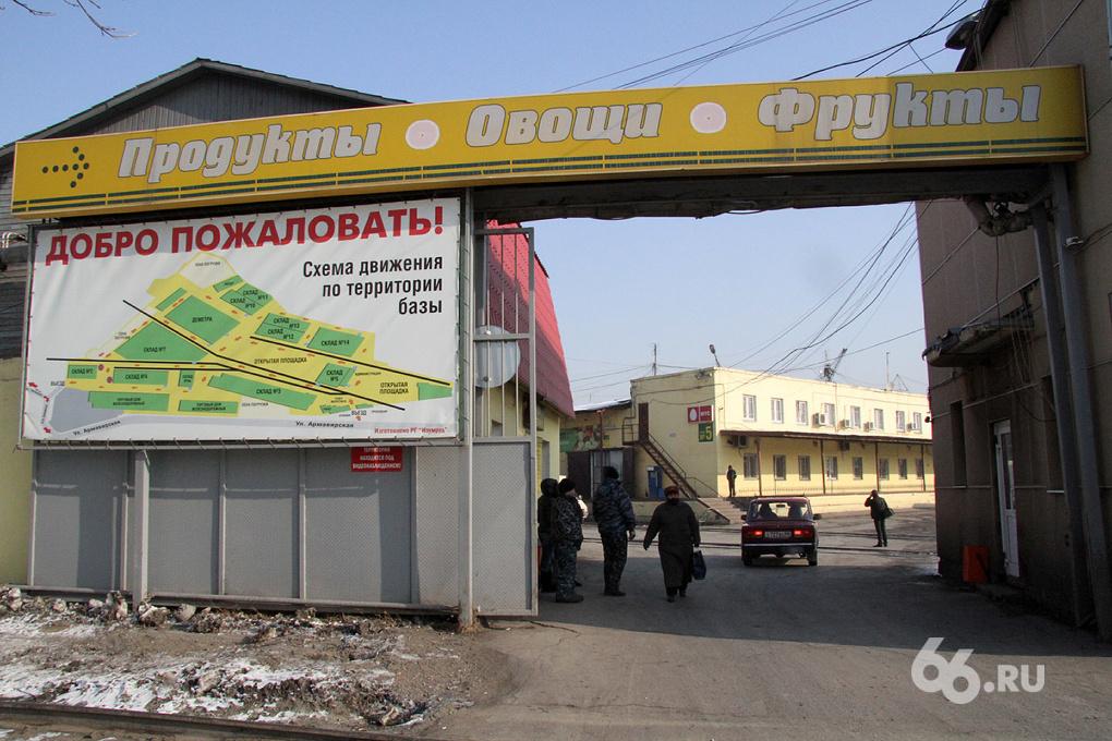Полиция увезла с овощебазы №4 больше 60 гастарбайтеров