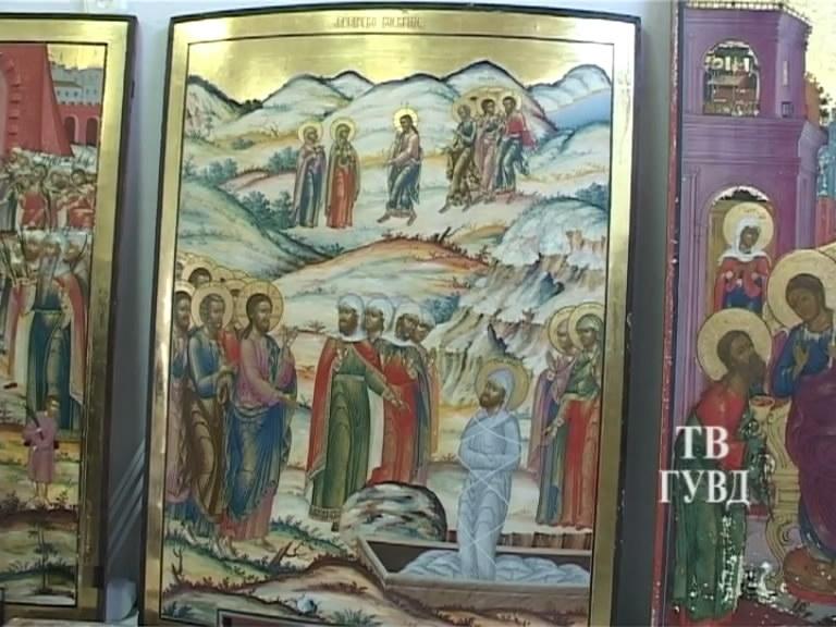 Полиция изъяла иконы Ройзмана из реставрационной мастерской