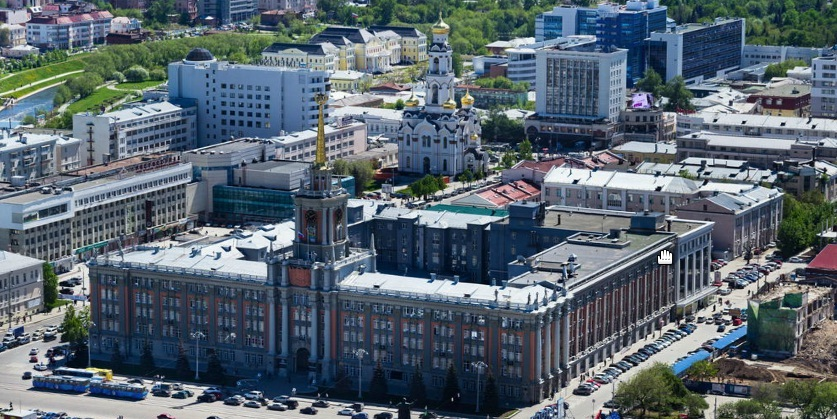 Мэрия Екатеринбурга надумала обновить собственный двор
