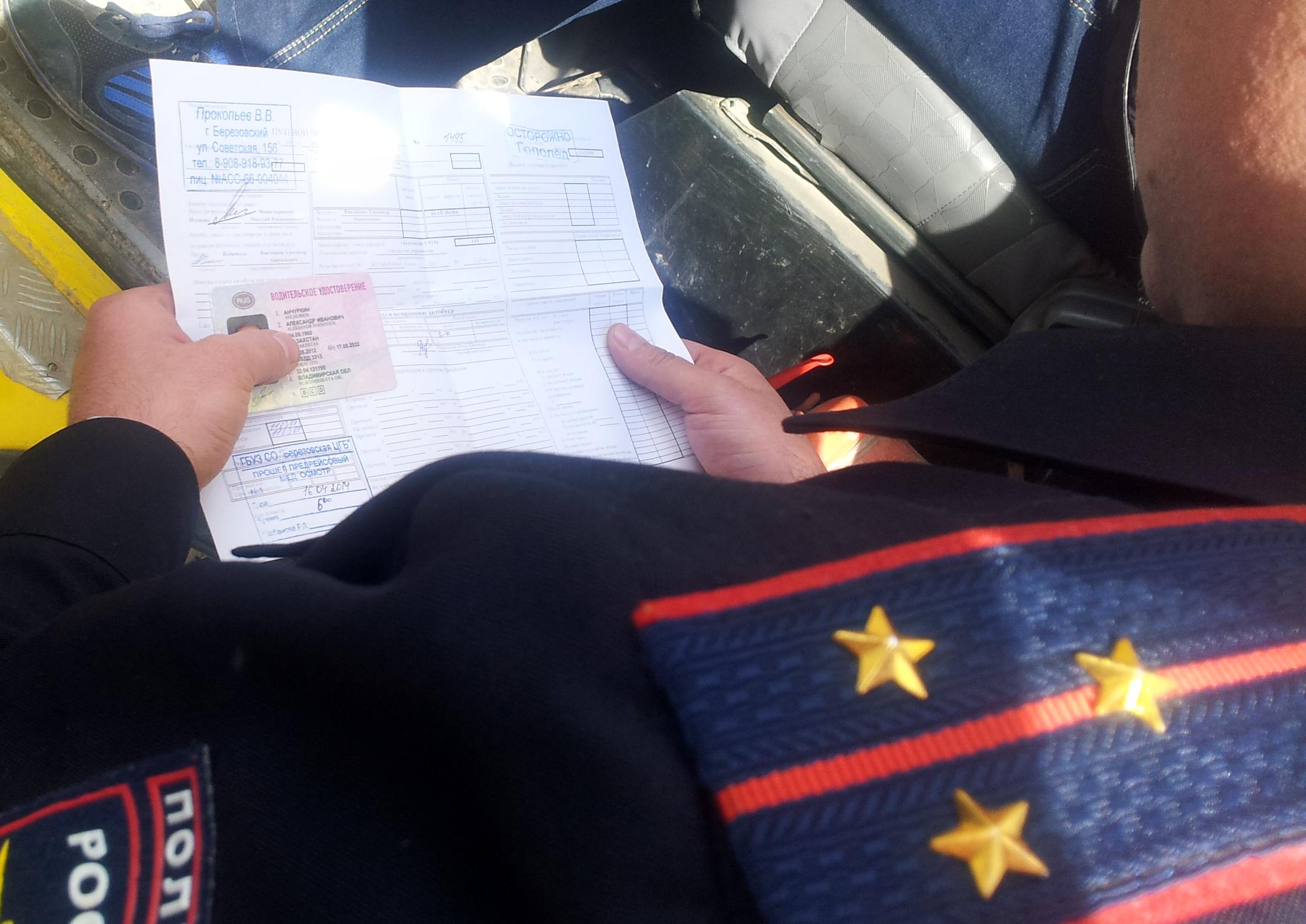 Почти сотне водителей-гастарбайтеров из Екатеринбурга запретят въезд в Россию