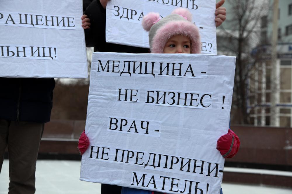 Акция протеста врачей на площади Труда едва не окончилась походом на резиденцию Куйвашева