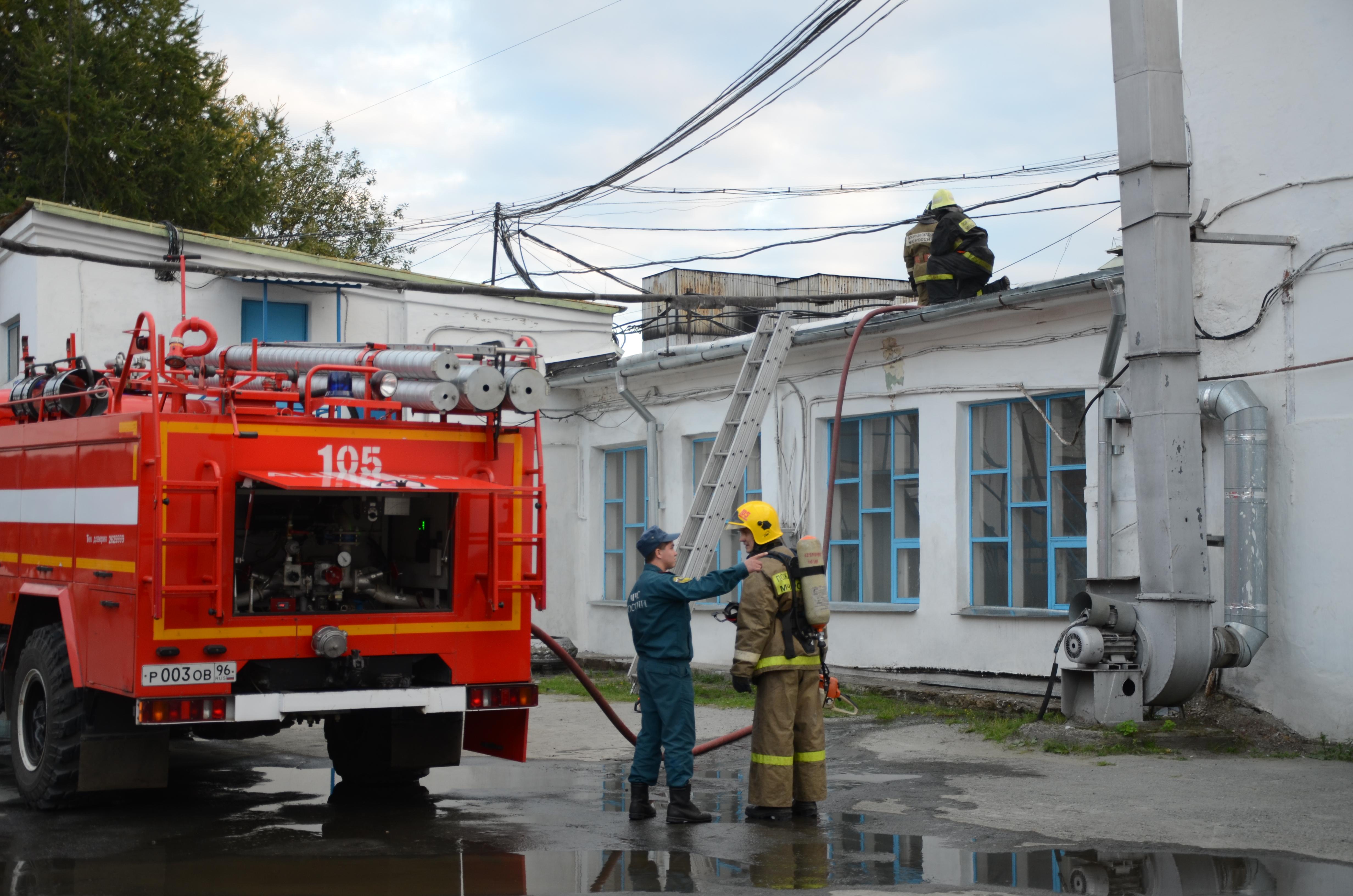В Екатеринбурге горел цех завода гражданской авиации