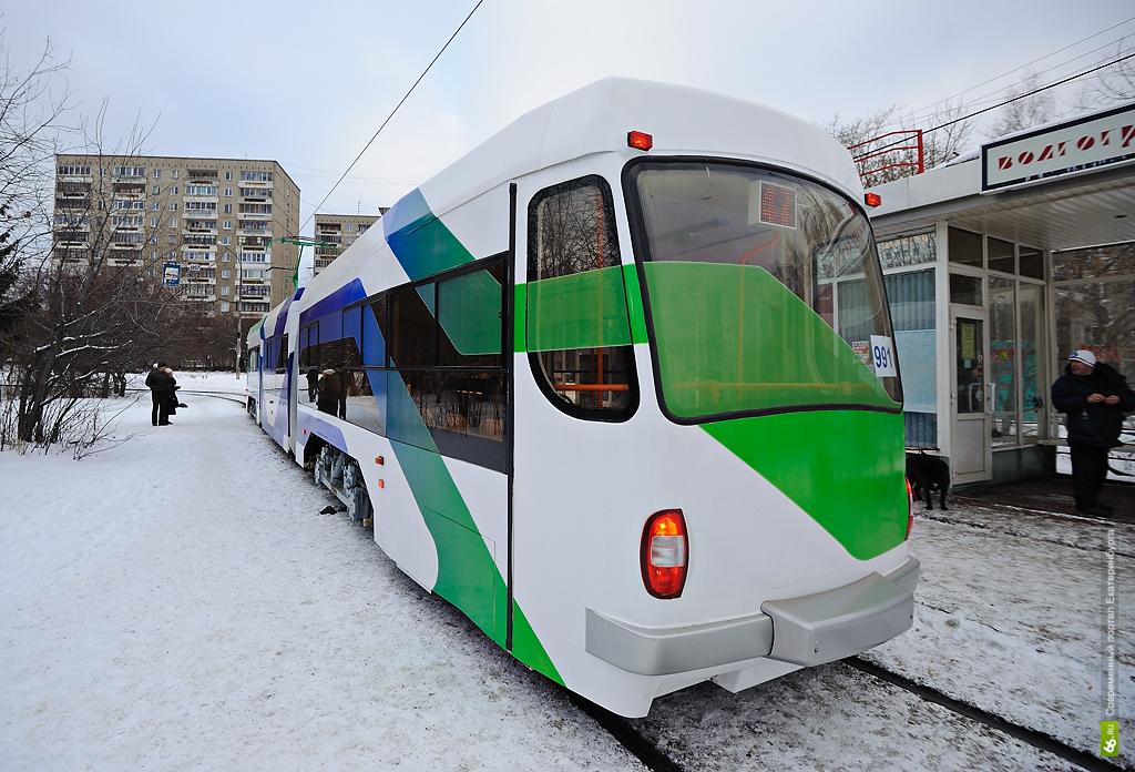 Уралтрансмаш покажет на «Иннопроме» низкопольный вагон нового поколения