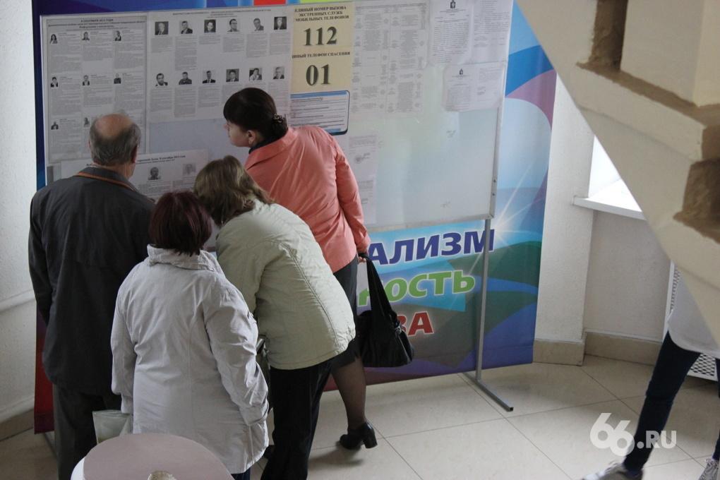 Дневник наблюдателя на выборах: бабушки, очереди и дискотека девяностых