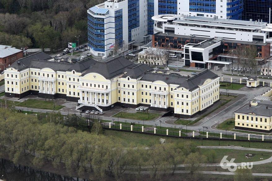 Холманских указал Куйвашеву на «косяки» с долевым строительством