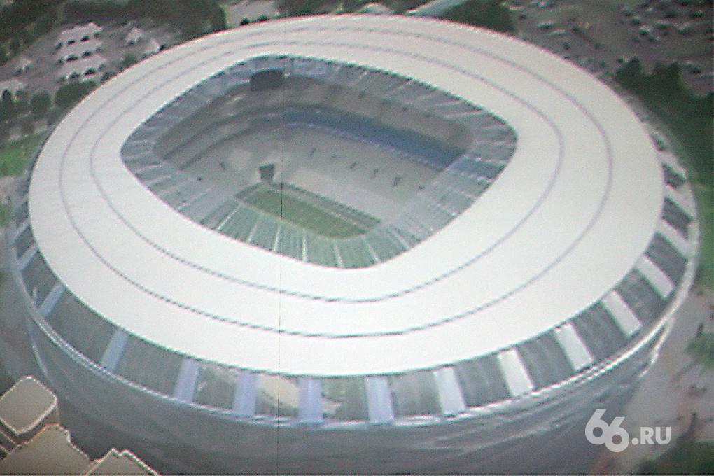 Архитекторы считают реконструкцию Центрального стадиона ошибкой