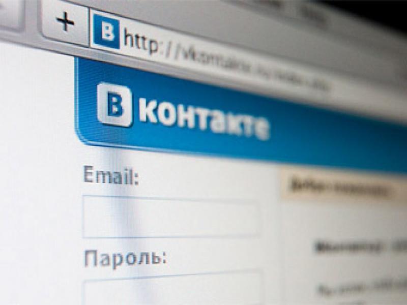 «ВКонтакте» разрешили однополые отношения