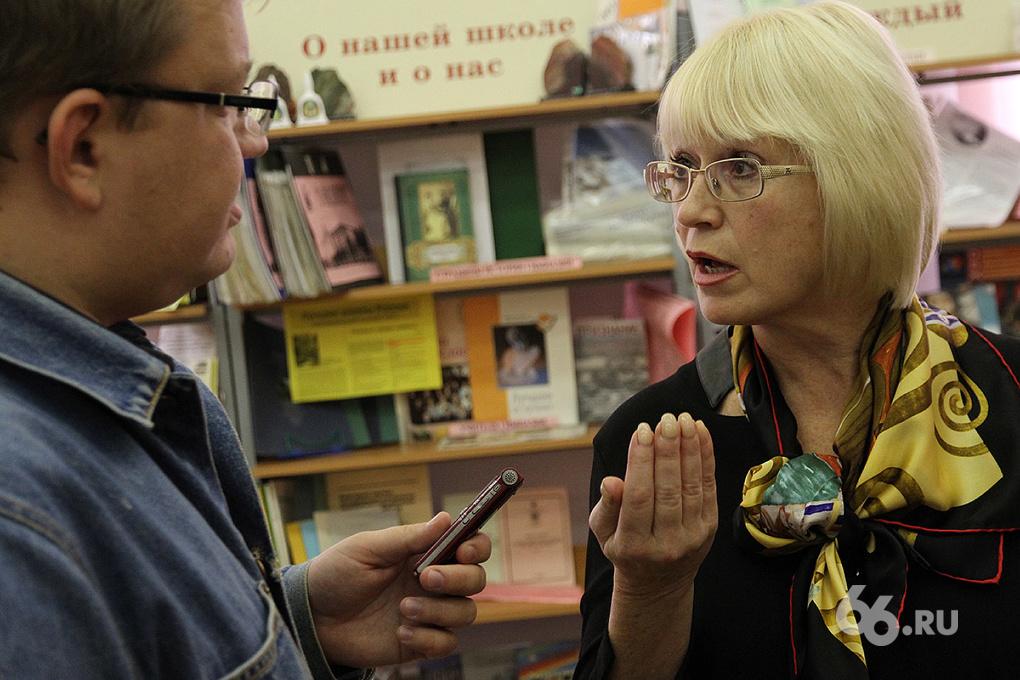 Евгения Умникова: «Зарплата учителей в Екатеринбурге снизится на 1–1,5 тыс. рублей»