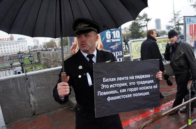 Полиция подвела итоги митингов 15 сентября в Екатеринбурге