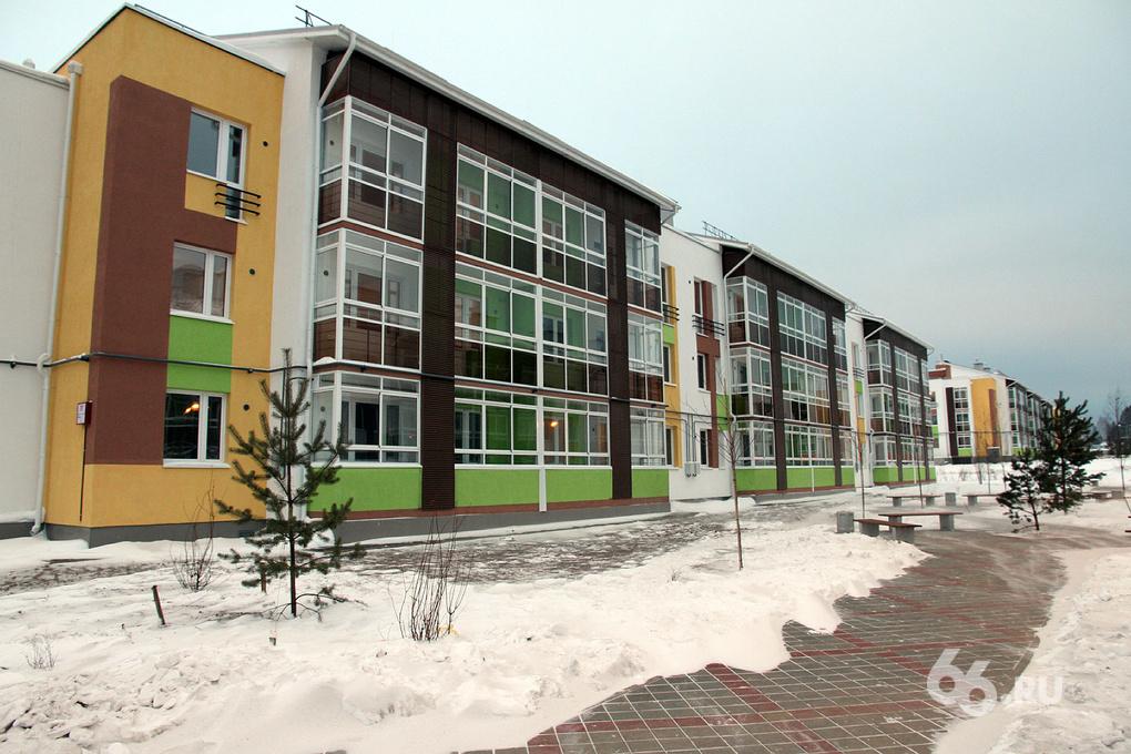 Первые жители «Мичуринского» получили ключи от квартир
