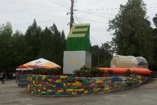 Памятник технологическому прогрессу установили в ЦПКиО