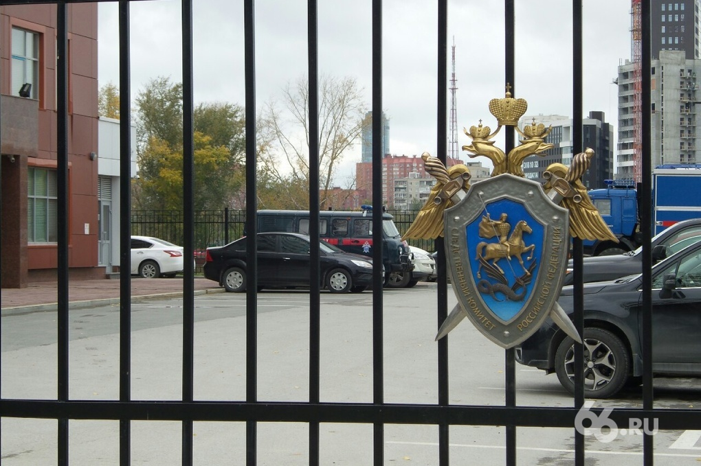 Екатеринбургскому полицейскому грозит 10 лет за хищение более 8 млн рублей