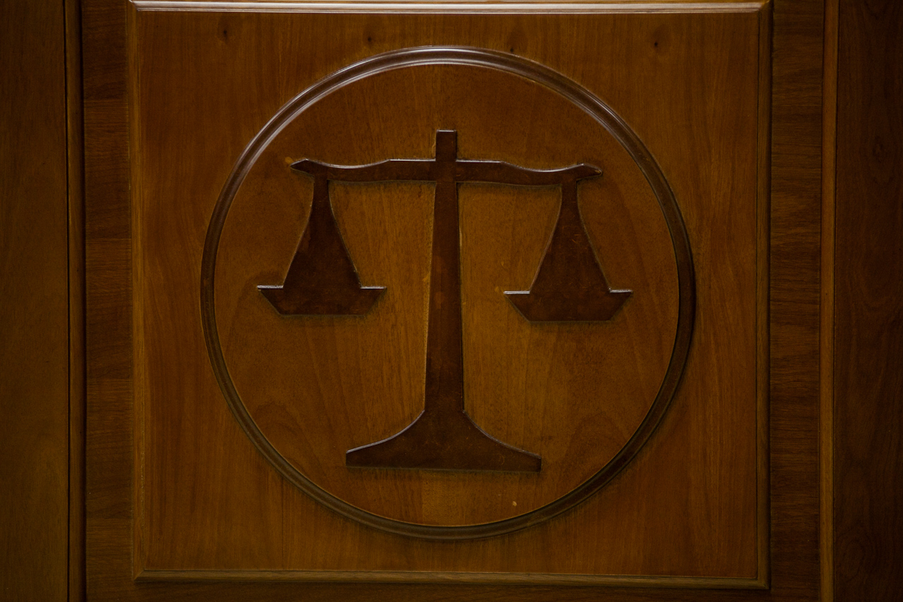 Начался суд над полицейским, отвечающим за Сагру