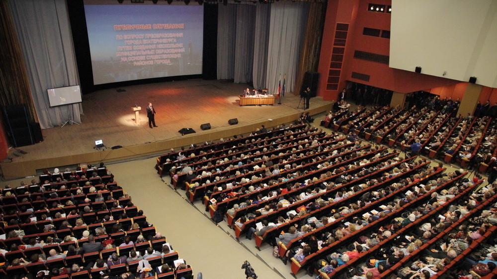 Свердловский минстрой отменил голосование на публичных слушаниях