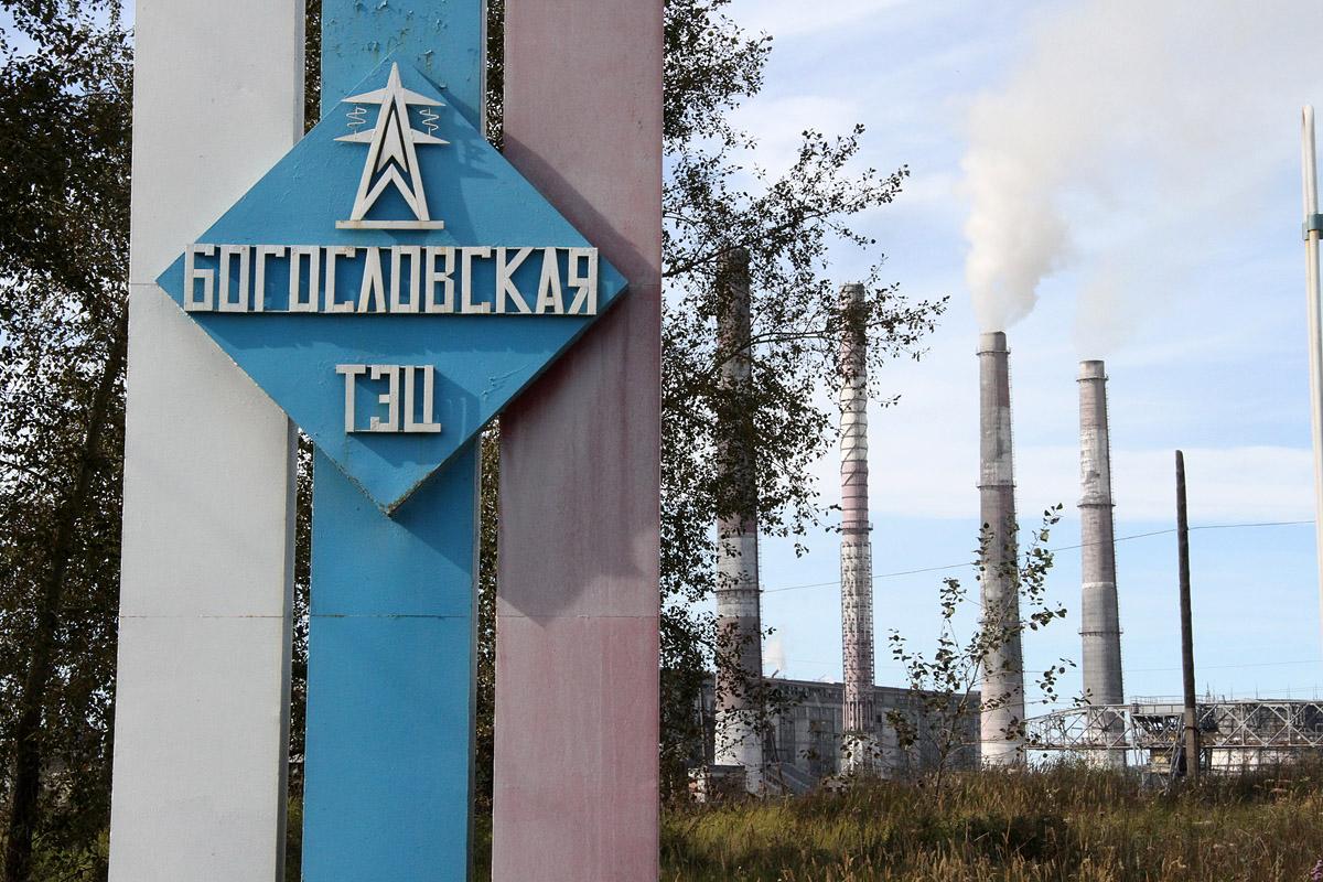 Свердловские власти попросят у Путина 8 миллиардов для Вексельберга