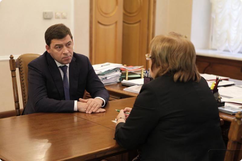 Мерзлякова отчиталась Куйвашеву о долгах по зарплате