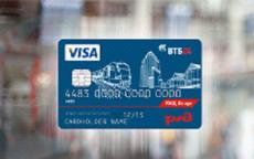 ВТБ24 начал принимать заявки на «железнодорожные» кредитки