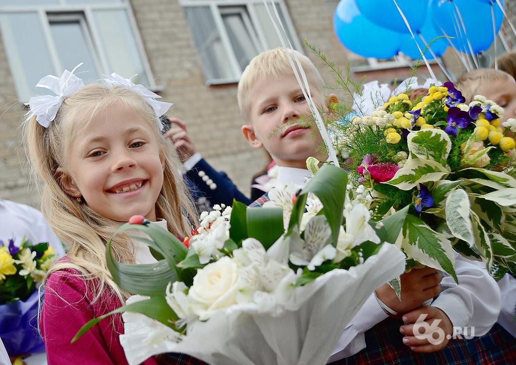 Чиновники города и области открыли обновленную гимназию №212