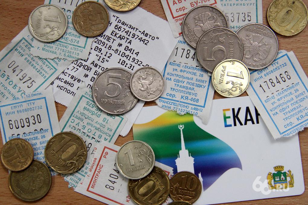 В Екатеринбурге начали менять старые ЕКАРТы на новые