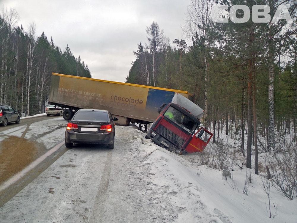 Последствия аварии на Серовском тракте: огромная пробка и 15 поврежденных машин