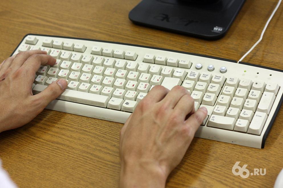 В Думе одобрили закон о блокировке сайтов с любым пиратским контентом