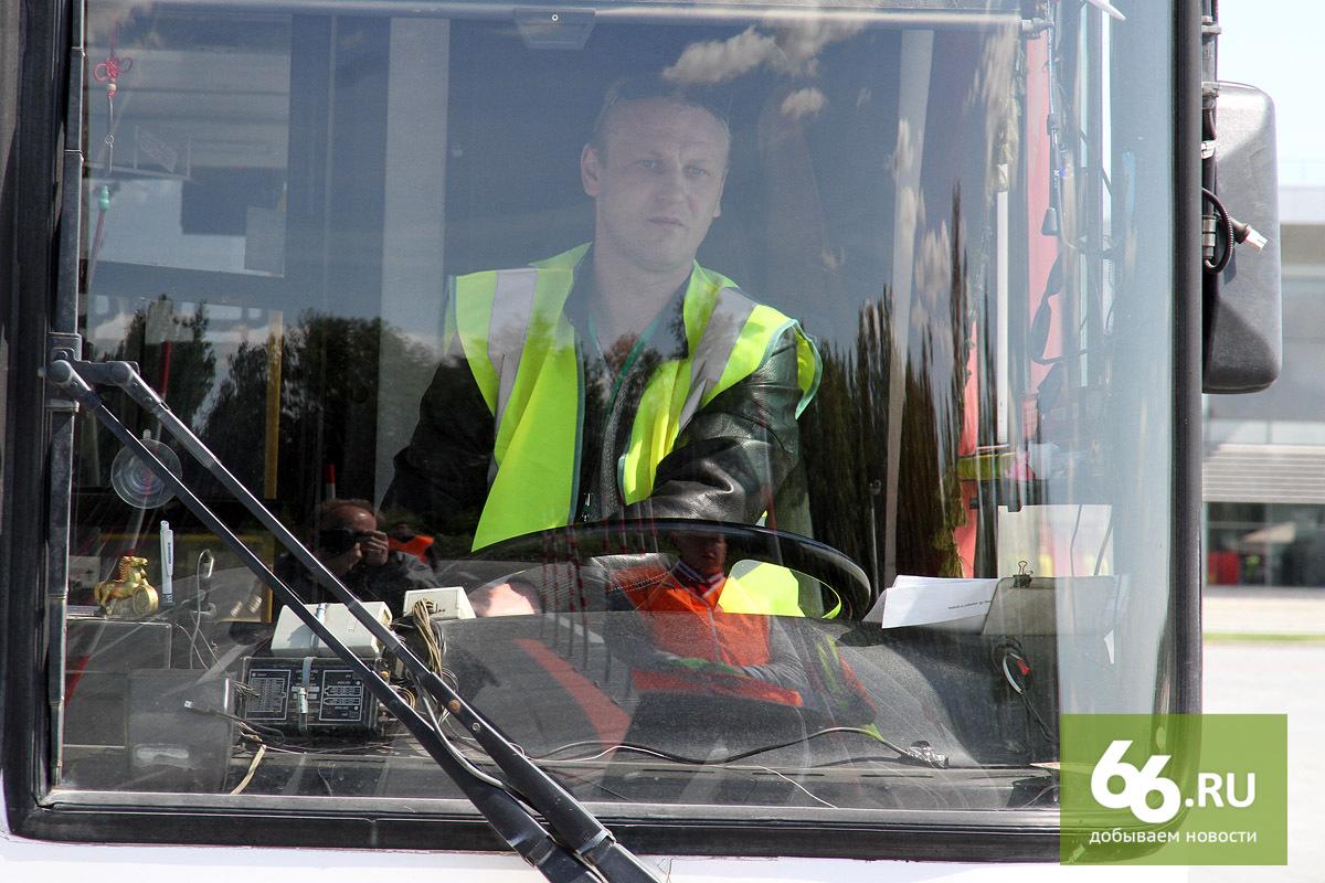 Во имя футбола водителей екатеринбургских автобусов научат вежливости