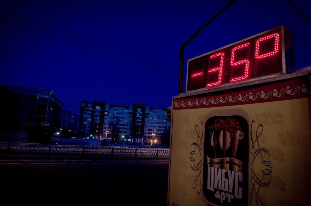 Отложите поездки за город: в области грянут морозы до -35°C
