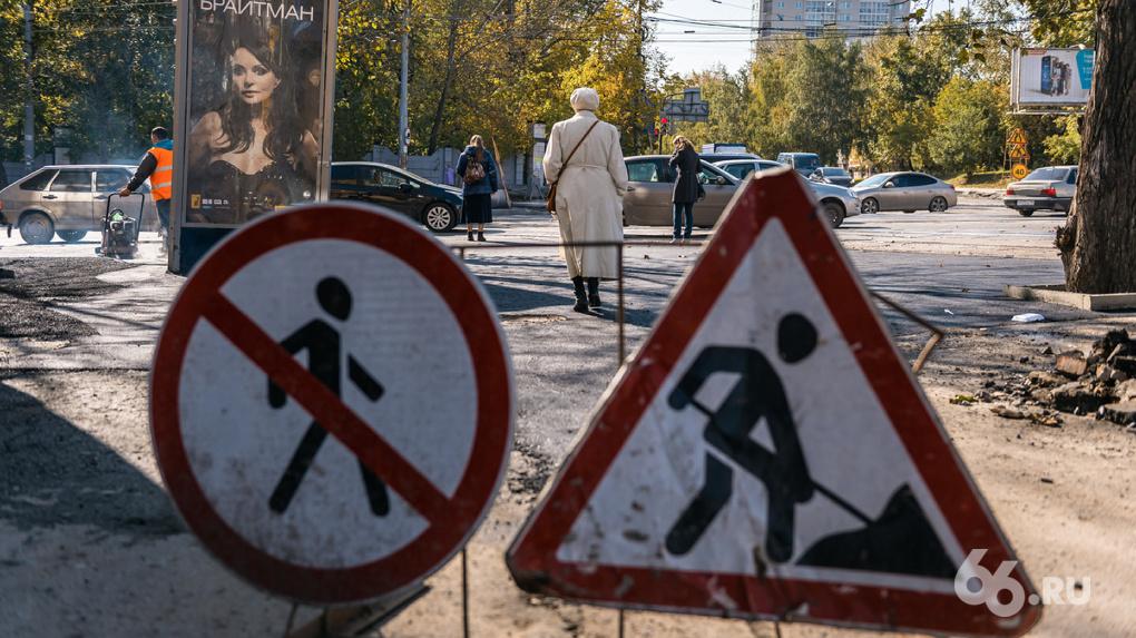 Вгордуму внесен проект бюджета Екатеринбурга на 2018г.