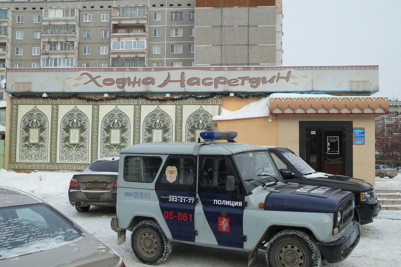Драка в кафе Екатеринбурга: один убитый, двое раненых, 15 задержанных