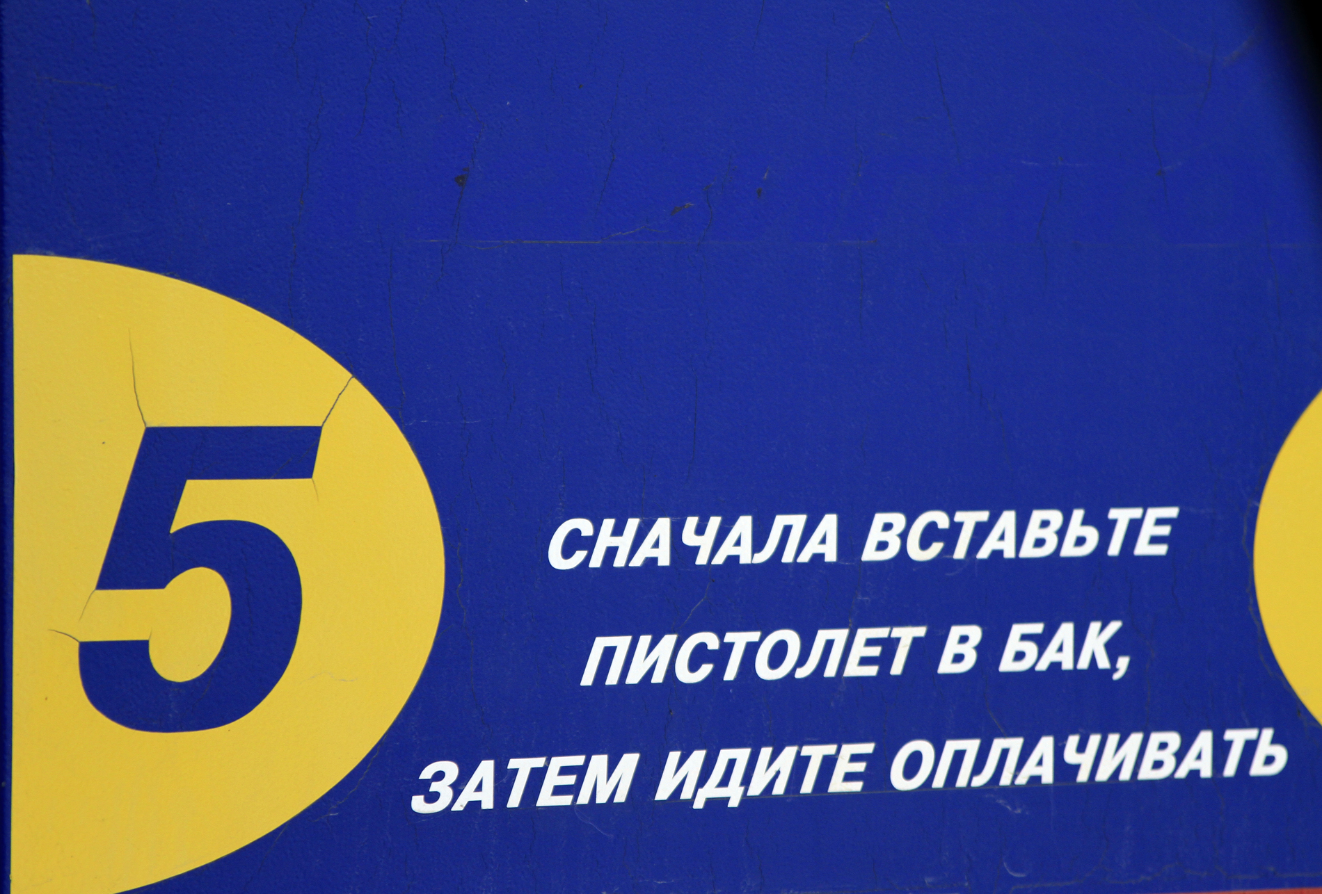 Мониторинг 66.ru: бензин и солярка снова подорожали!