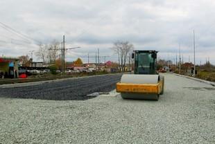 Возле «Радуга-парка» открыли новую дорогу