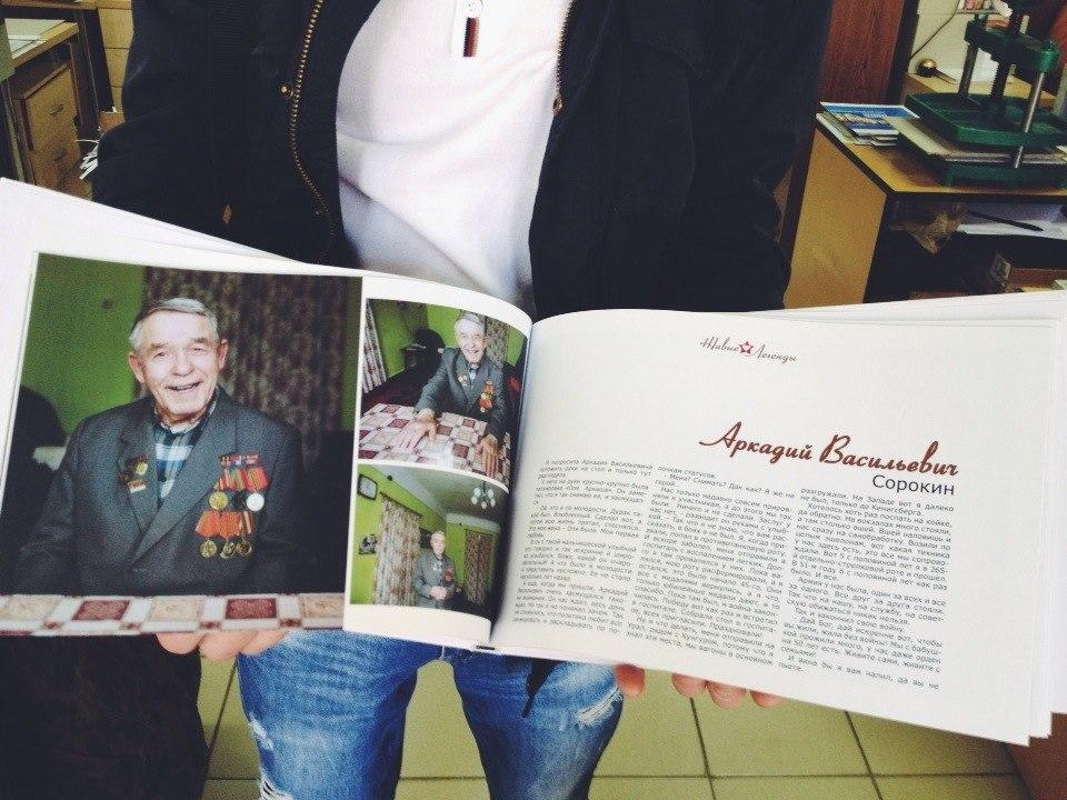 Свердловское правительство пообещало помощь в создании книги о ветеранах войны