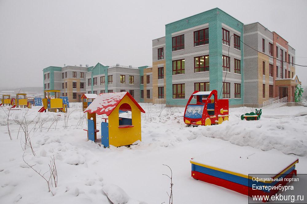 На Уктусе открылся крупнейший в Екатеринбурге детсад