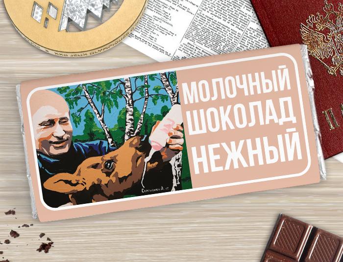 «Президент. Добрейшей души человек»: в Екатеринбурге продают шоколадки с Путиным