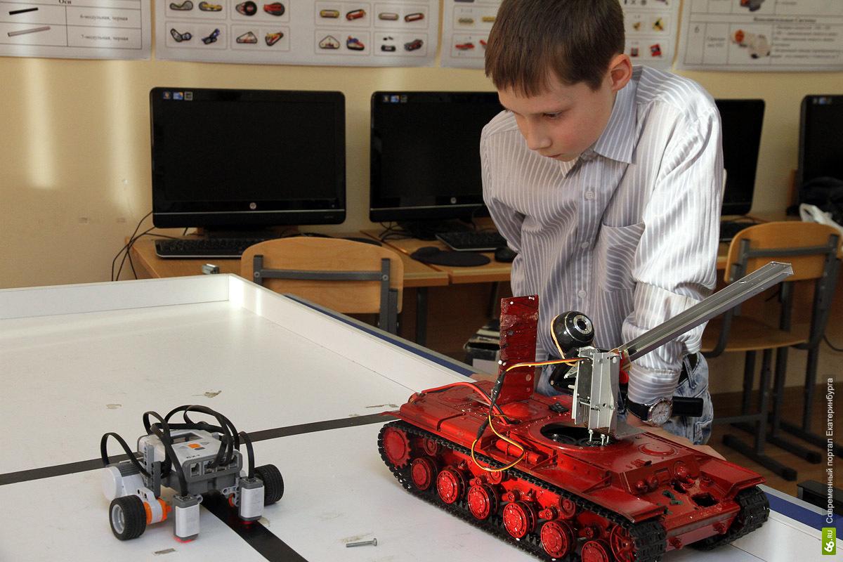 Роботы и изобретатели: в Екатеринбурге стартует Фестиваль технотворчества