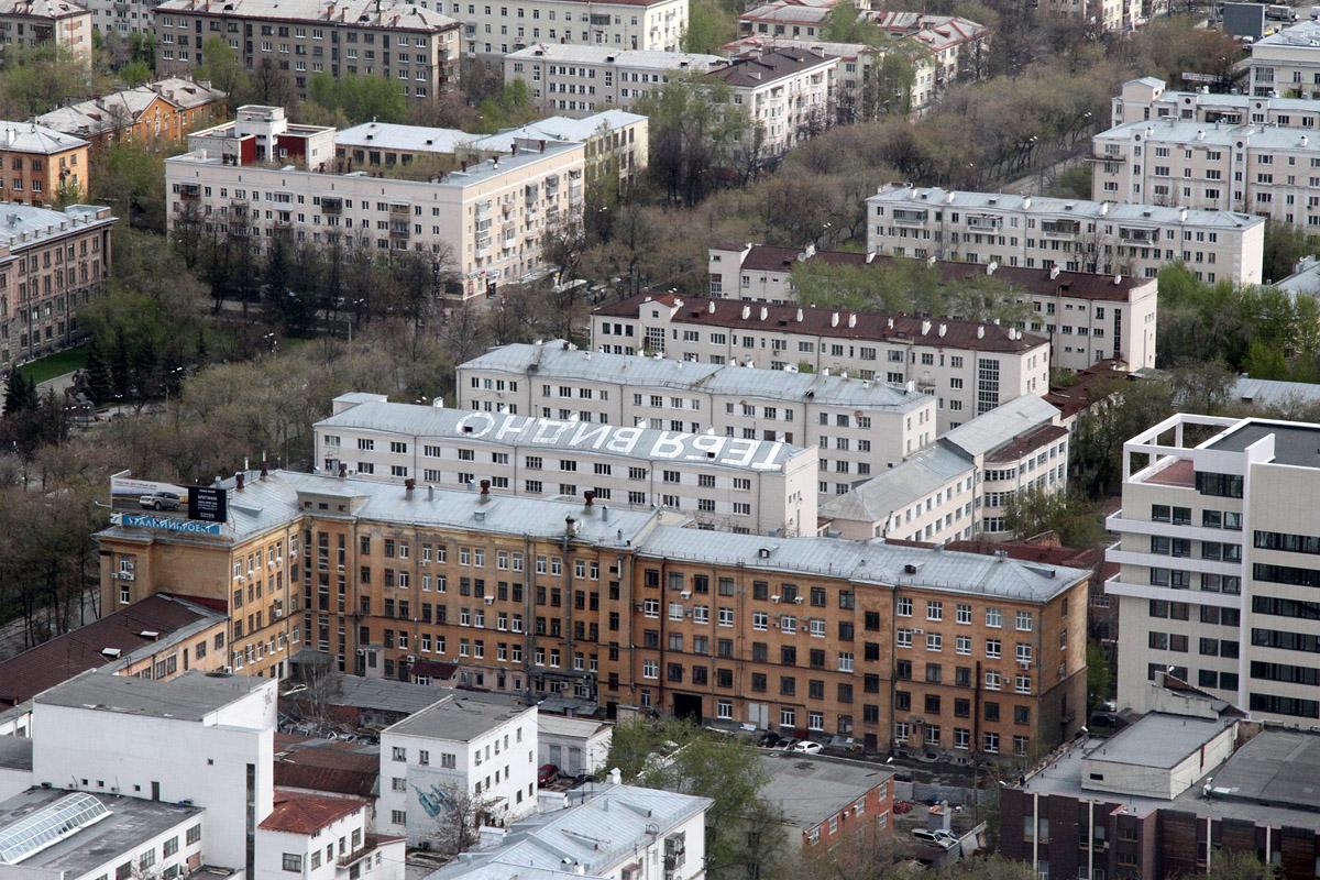 На гостеприимство Екатеринбурга будет потрачено 200 млн рублей