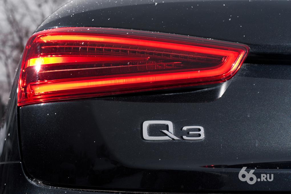 VIP-тест Audi Q3: с младых ногтей