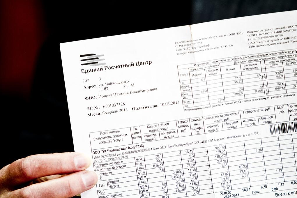 Взмахом авторучки Путин остановил рост платежей за ЖКХ