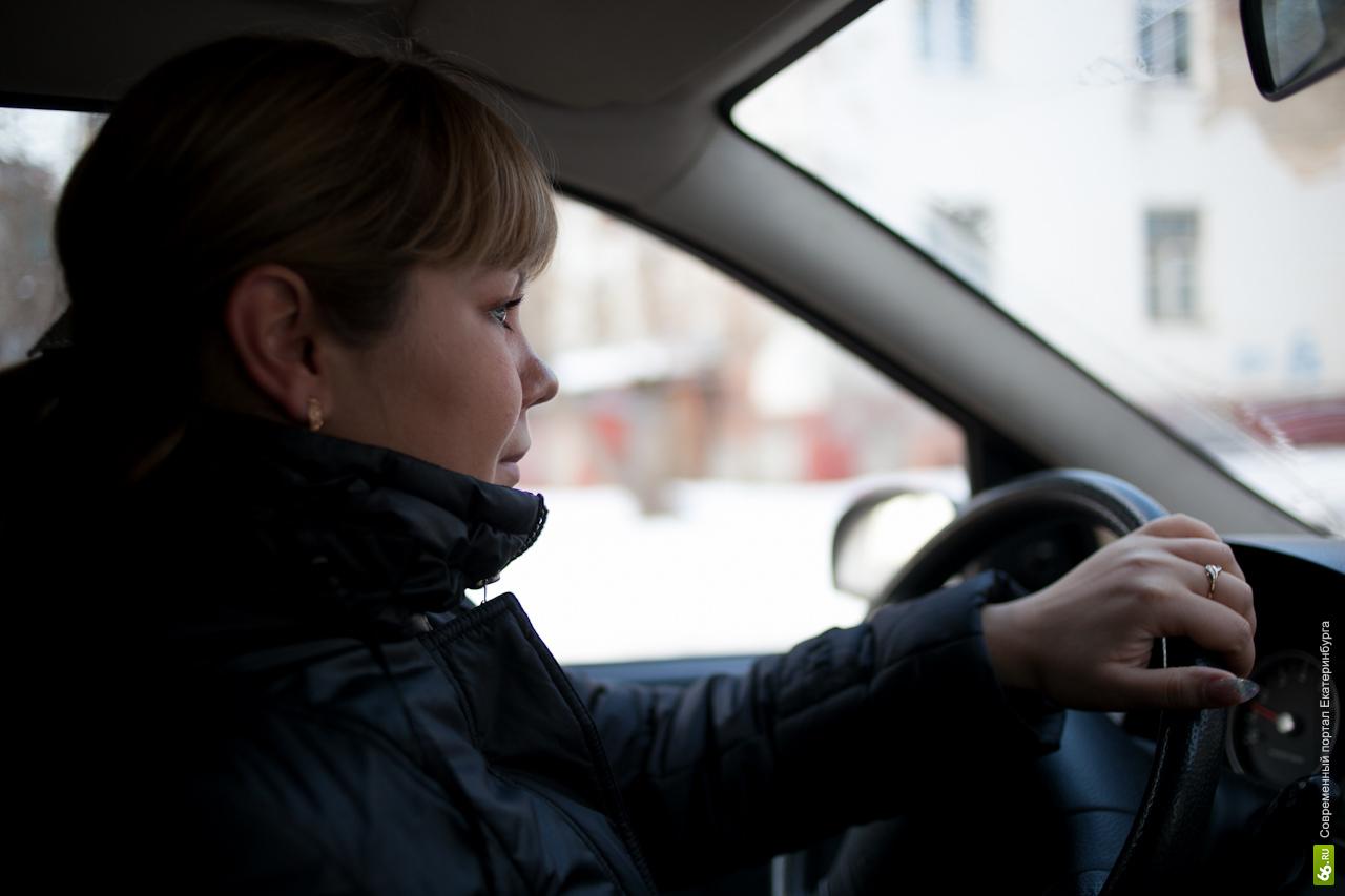 Для неопытных водителей предложили ввести комендантский час