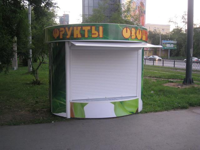 В Екатеринбурге землю под киоски будут сдавать в аренду