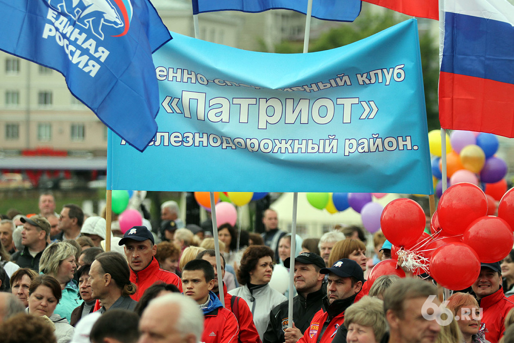 Митинг против мэрии потонул в толпе сторонников Путина на площади Труда