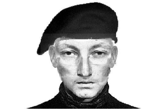 Полиция ищет убийцу мужчины из поселка Белоярский