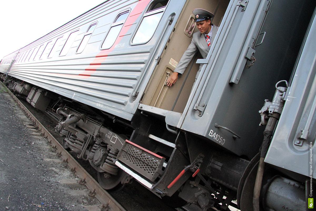 Из-за ремонта железнодорожники покатают пассажиров на автобусах